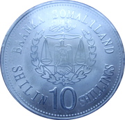10 Shillings (Pig - empty leaves) -  obverse