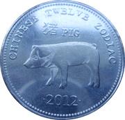 10 Shillings (Pig - empty leaves) -  reverse