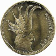 5 Shillings (Kakatoe Galerita) – reverse