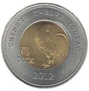 10 Shillings (Сock - empty leaves) – reverse