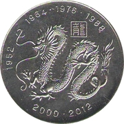 5 Dollars (Year of the Dragon) – reverse