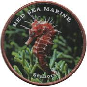 1 Shilling (Seahorse) – reverse