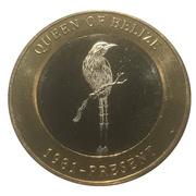2500 Shillings (Elizabeth II 90th Anniversary -  Queen of Belize) – reverse