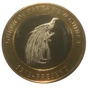 2500 Shillings (Elizabeth II 90th Anniversary -  Queen of Papua New Guinea) – reverse