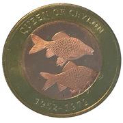 2500 Shillings (Elizabeth II 90th Anniversary -  Queen of Ceylon) – reverse