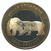 2500 Shillings (Elizabeth II 90th Anniversary -  Queen of Canada) – reverse