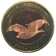 2500 Shillings (Elizabeth II 90th Anniversary -  Queen of Mauritius) – reverse