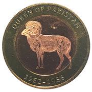 2500 Shillings (Elizabeth II 90th Anniversary -  Queen of Pakistan) – reverse