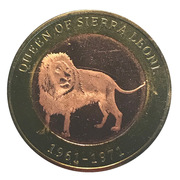 2500 Shillings (Elizabeth II 90th Anniversary -  Queen of Sierra Leone) – reverse