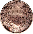 Indian Rupee counterstamped (Victoria) – reverse