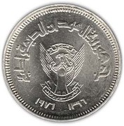 50 Qirsh (Arab Cooperative) -  obverse