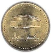 10 Dinars – obverse