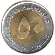 50 Piastres / Qirsh (non-magnetic) -  reverse