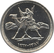 2 Qirsh (thick lettering) – obverse