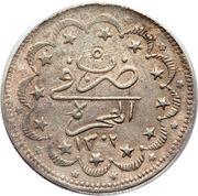 20 Qirsh - Mohammed – reverse