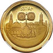 50 Pounds (15th Hijrah Century) – reverse