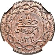 10 Qirsh - Abdullah – reverse