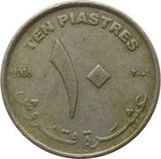 10 Piastres / Qirsh – reverse
