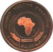5 Pounds (OAU; Copper Piedfort) – reverse