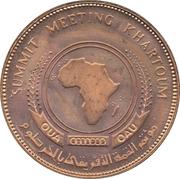 10 Pounds (OAU; Copper Piedfort) – reverse