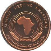 25 Pounds (OAU; Copper Piedfort) – reverse