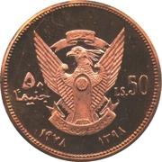 50 Pounds (OAU; Copper Essai) – obverse