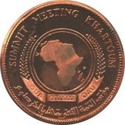 50 Pounds (OAU; Copper Piedfort) – reverse