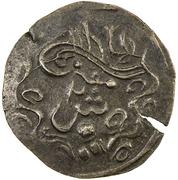 2 Qirsh - Abdullah – obverse