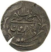 2 Qirsh - Abdullah – reverse
