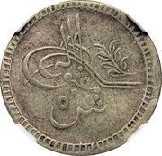 5 Qirsh - Abdullah – obverse