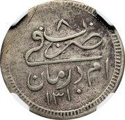 5 Qirsh - Abdullah – reverse