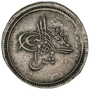 10 Qirsh - Abdullah (plain borders) – obverse