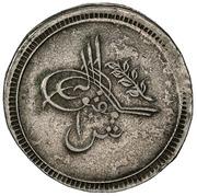 10 Qirsh - Abdullah (plain borders) – obverse