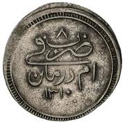 10 Qirsh - Abdullah (plain borders) – reverse