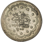 20 Qirsh - Mohammed (local imitation) – reverse