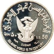 50 Pounds (15th Hijrah Century; Silver Piedfort) – obverse