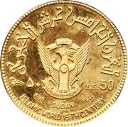 50 Pounds (15th Hijrah Century; Copper-gilt Piedfort) – obverse