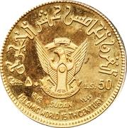 50 Pounds (15th Hijrah Century; Gold Piedfort) – obverse