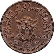 50 Pounds (15th Hijrah Century; Copper Essai) – obverse