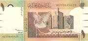 1 Sudanese Pound – obverse