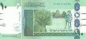 10 Sudanese Pounds – obverse
