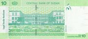 10 Sudanese Pounds – reverse