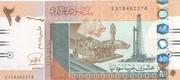 20 Sudanese Pounds -  obverse