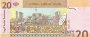 20 Sudanese Pounds -  reverse