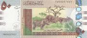 50 sudanese Pounds – obverse