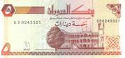 5 Sudanese dinars – obverse