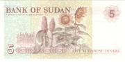 5 Sudanese dinars – reverse