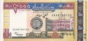 2,000 Dinars – obverse