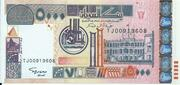 5,000 Dinars – obverse