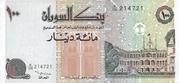 100 Sudanese Dinars – obverse